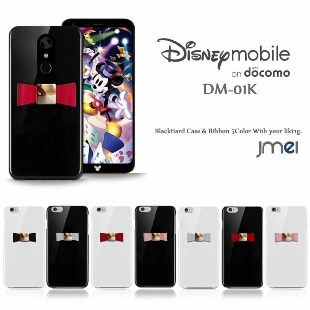 Disney mobile on docomo DM-01K ケース 本革 リ...