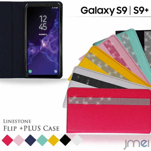 Galaxy S9 S9+ S9 Plus ケース ラインストーン デ...
