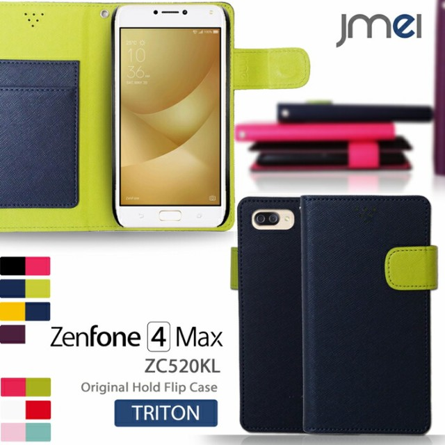 Zenfone4 Max ZC520KL ケース 手帳 ゼンフォン4 ...