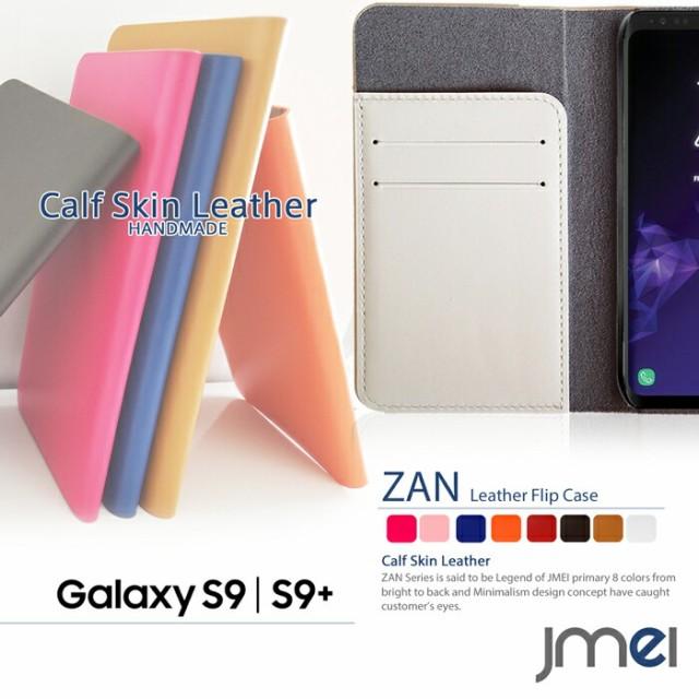 Galaxy S9 S9+ S9 Plus ケース 本革ケース ギャラ...