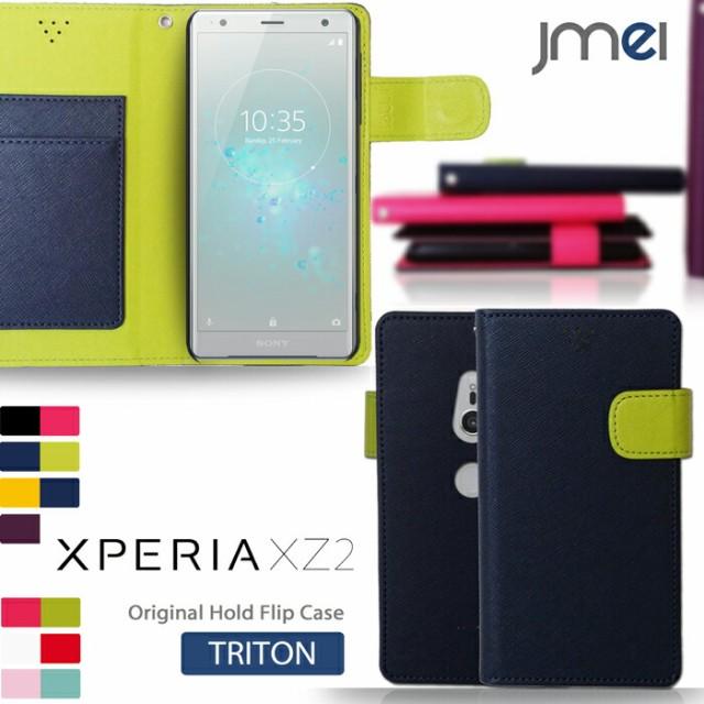 スマホカバー 手帳型 Xperia XZ2 ケース SO-03K S...