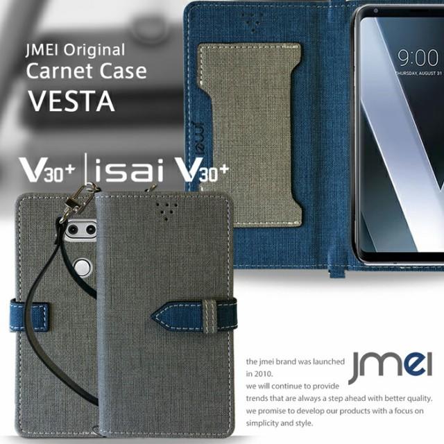 V30+ L-01K isai V30+ LGV35 ケース JOJO L-02K ...