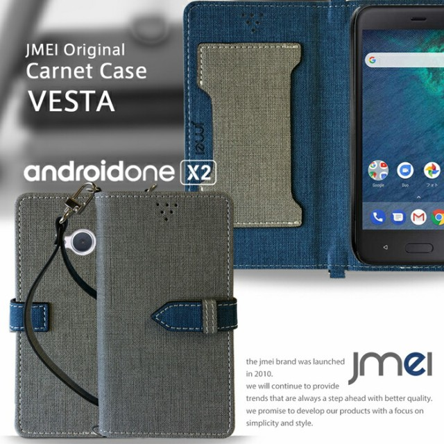 android one X2 ケース HTC U11 Life 手帳 アンド...