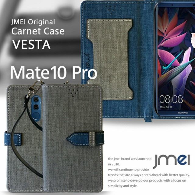 Mate10 Pro ケース 手帳 メイト10 プロ カバー ス...