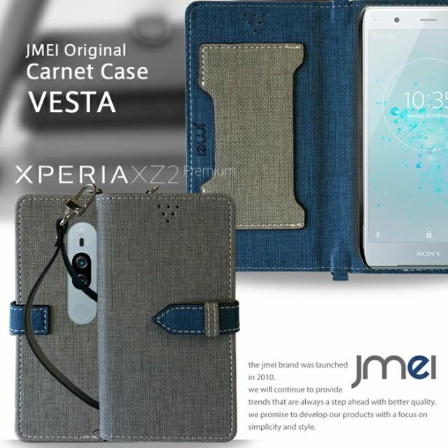 ソニー Xperia XZ2 Premium ケース SO-04K SOV38 ...