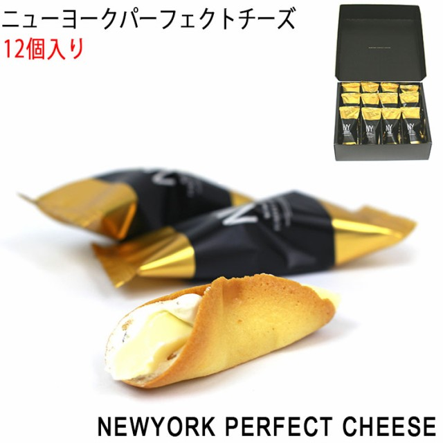 NEWYORK PERFECT CHEESE ニューヨークパーフェク...