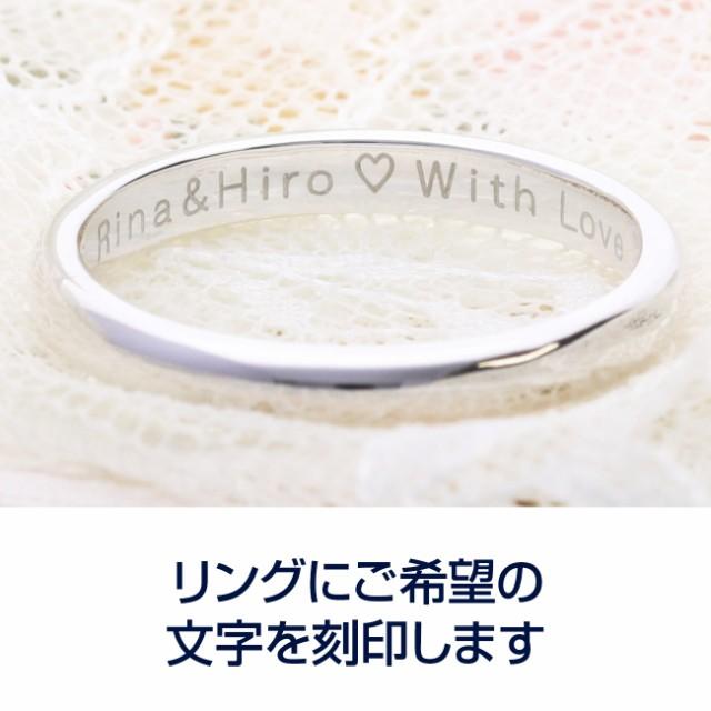 1行リング刻字クーポン券×2本(単品購入不可)