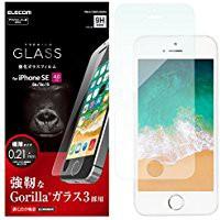 送料無料エレコム iPhone SE ガラスフィルム ゴリ...