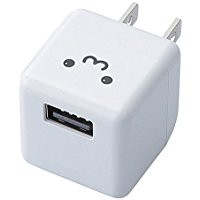 送料無料エレコム USB充電器 iPhone&android対応 ...