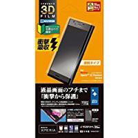 送料無料ラスタバナナ Xperia XZ Premium SO-04J ...