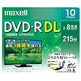 送料無料!マクセル 8倍速対応DVD-R DL 10枚パッ...