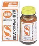 新ビオフェルミンS 細粒 45g 指定医薬部外品