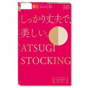 ATSUGI STOCKING しっかり丈夫で、美しい。 3足組...
