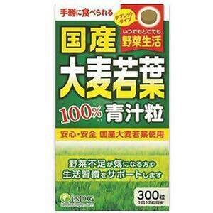 国産大麦若葉100%青汁粒 300粒