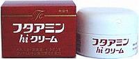 フタアミンhiクリーム 130g 医薬部外品
