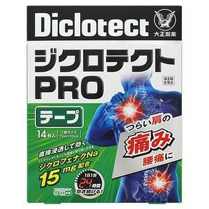【第2類医薬品】 ジクロテクトPROテープ 14枚 ※...