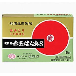 【第2類医薬品】 廣貫堂赤玉はら薬S 6包