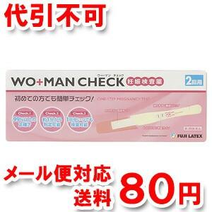 【第2類医薬品】 不二ラテックス WO+MAN(ウー・...
