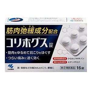 【第(2)類医薬品】 コリホグス 16錠