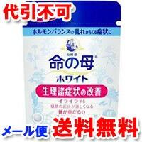 【第2類医薬品】 小林製薬 命の母ホワイト 84錠 ...