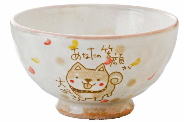 和食器 柴犬 かわいい/ 柴犬 飯碗(赤)  /茶碗 癒...