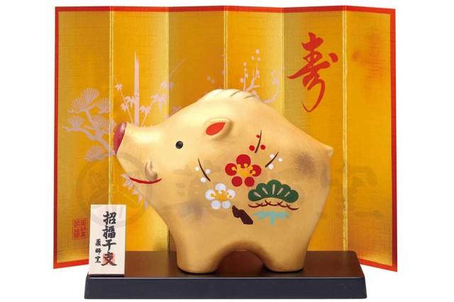 干支 置物 亥 猪 縁起/ 彩耀招福亥(金福・松竹梅)...