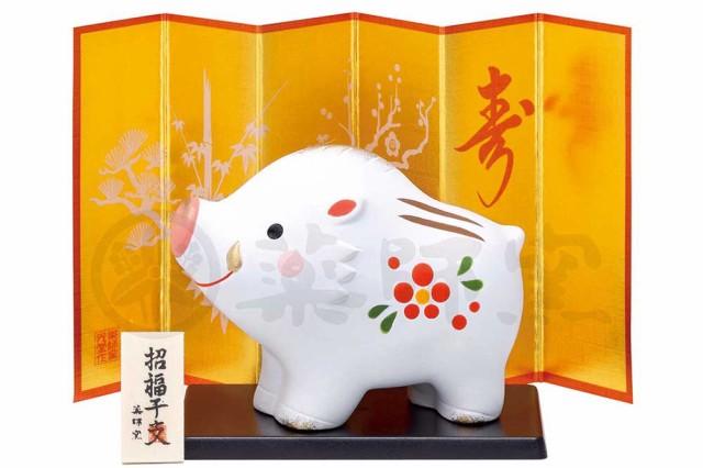 干支 置物 亥 猪 縁起/ 錦彩招福亥(紅梅) /粗品 ...