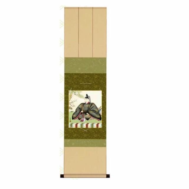 色紙掛 【天神】 [小野洋舟] 衣笠緞子色短掛 [T1K...