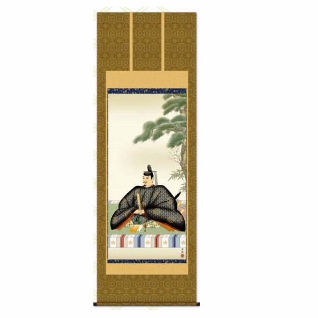 掛軸 【天神】 [小野洋舟] 尺八 [T2C4-049]【代引...