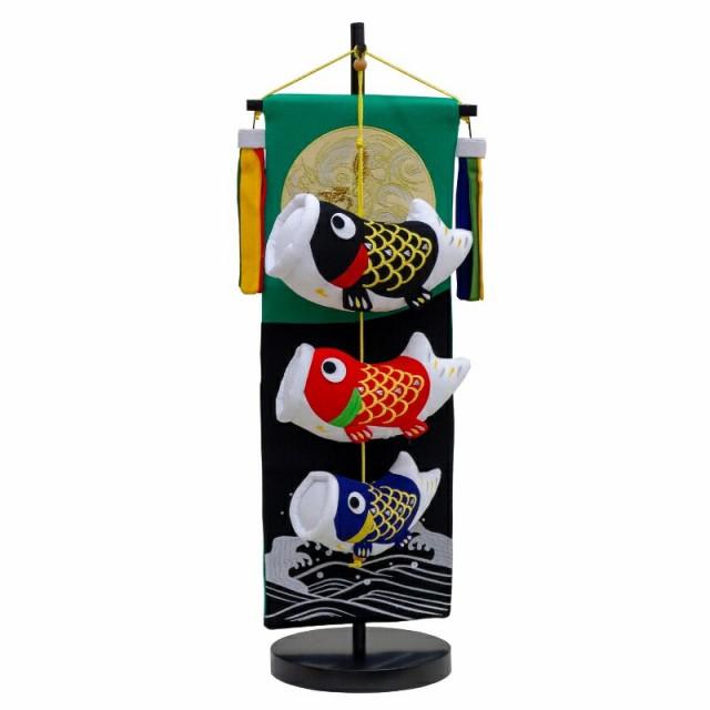 室内鯉のぼり 鯉飾り 【龍】 台付 [ 高さ 約71cm ...