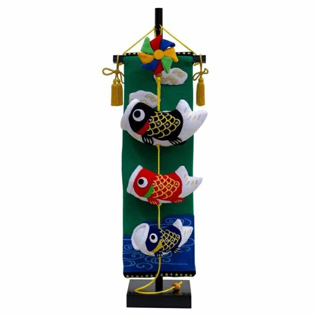 室内鯉のぼり 鯉飾り 【雲】 台付 [ 高さ 約57cm ...