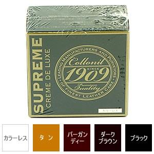 ディアマントの後継商品!Collonil(コロニル) (19...