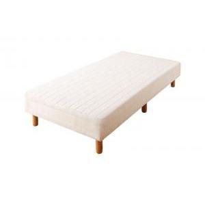 搬入・組立・簡単 分割式 脚付きマットレスベッド...