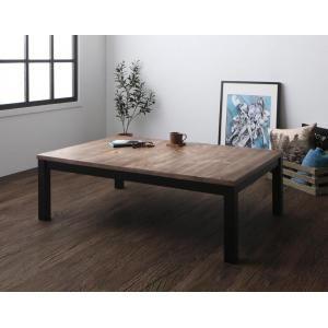 古木風ヴィンテージデザインこたつテーブル Nosta...