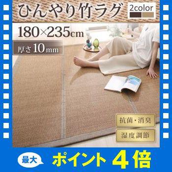 厚さが選べる天然竹 モダンデザインクッションラ...