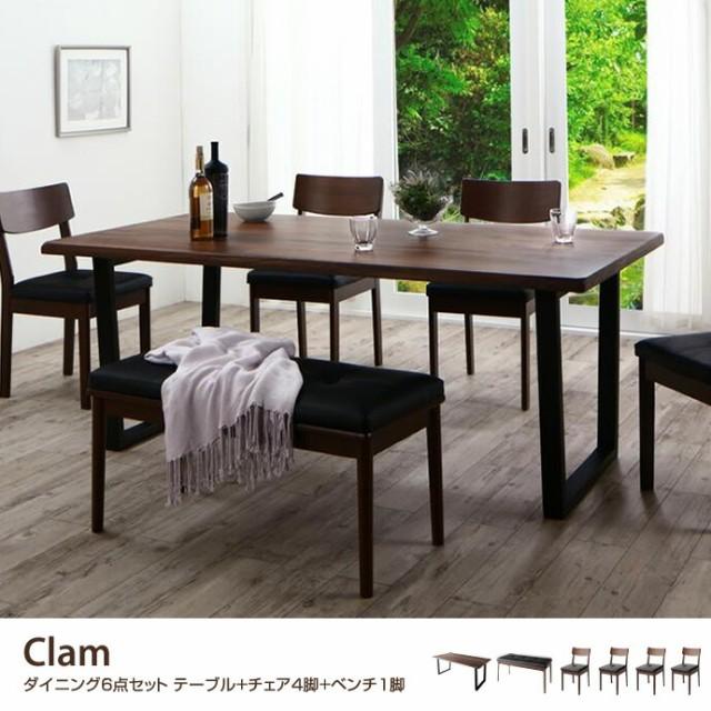 Clam ダイニングセット ダイニングテーブル ワイ...