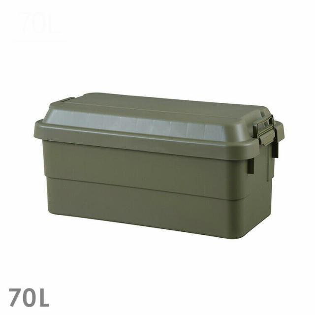 収納ボックス トランクカーゴ 70L コンテナ ボッ...