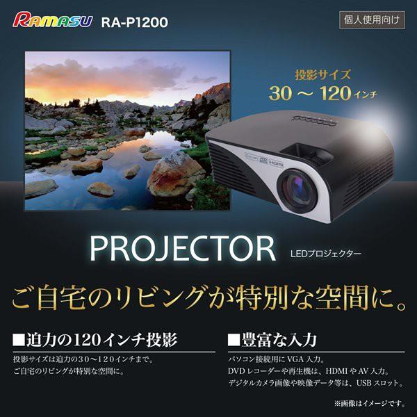 LEDプロジェクター 120インチ投影 投影機 ホーム...