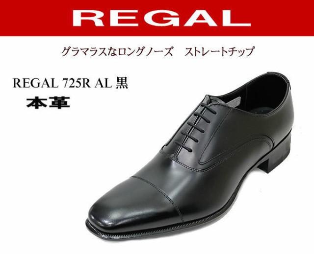 REGAL リーガルビジネスシューズ NEW REGALストレ...