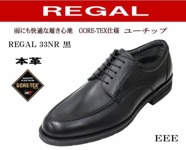 靴 GORE-TEX ゴアテックスリーガル GORETEX REGAL...
