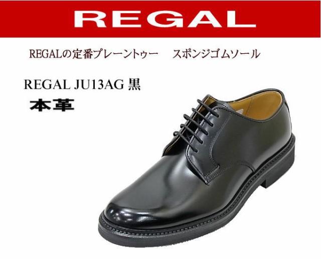 リーガル メンズ ビジネスシューズ JU13AG 黒 ブ...