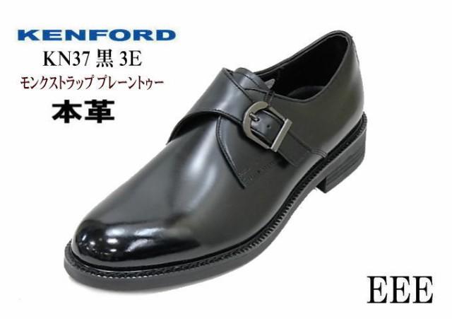 リーガルケンフォード KENFORD KN37黒 3E 本革モ...