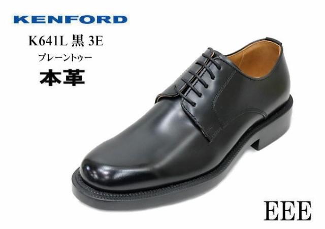 ケンフォード リーガル 靴 REGAL KENFORD リーガ...
