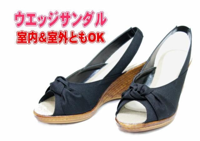 レディース オフィスサンダル NO6900黒【靴】