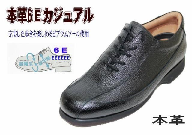 ウォーキングシューズ TATSUO YAMASHITA 86181 ...