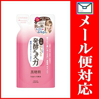 黒糖精 うるおい化粧水 つめかえ 160ml 【化粧品...