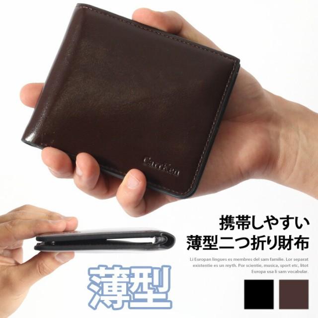 PUレザー メンズ 二つ折り 財布 紳士用 男性用 短...