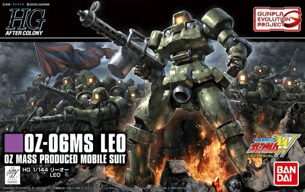 4549660240235:【新品】HGUC HGAC 1/144 OZ-06MS(...
