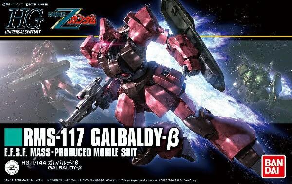 4549660240242:HGUC 1/144 (212)RMS-117 ガルバル...