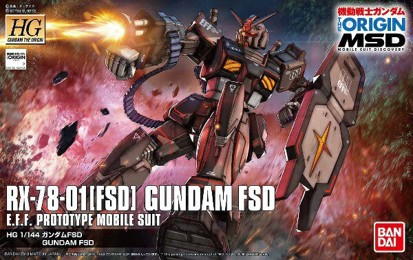 4549660257301:HG 1/144 (021) RX-78-01[FSD] ガ...